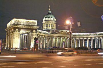 Sankt Peterburg Avio