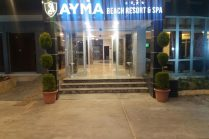 AYMA BEACH RESORT 4*