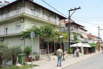 Vila Oasis